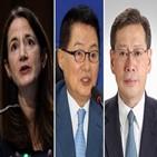 회의,일본,미국,한미일,정보기관장,헤인스,국장