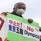 올림픽,칼럼,취소,도쿄올림픽,선수