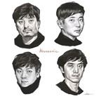 노바소닉,발매,앨범,홍경민,참여