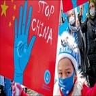 기업,정부,중국,인권,인권침해,한국,유엔