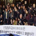 일본제철,주식,법원,대한,피해자,대구지법