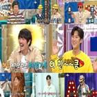 순수,매력,나인우,김종민,특집,웃음,예능,바보,정준하,세기말