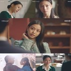 청춘,고민,김명희,오월,방송,황희태,아버지