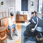 박서준,팬미팅,카카오,참여,오픈