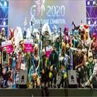 지스타,부산,게임,개최,게임산업,육성,플랫폼,한국게임산업협회