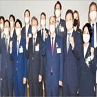 지사,부동산,의원,이재명,민주평화광장,이날,민주당,서울,이전,경선