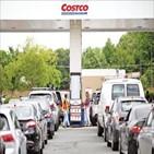 기름,휘발유,주유소,미국,지역,차량,버지니아,환경
