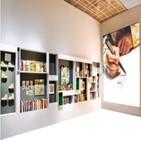 전시,작품,미술관,작가,롯데뮤지엄,세계적,드로잉,예술가,전시장,모습
