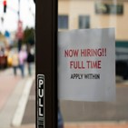 신규,실업수당