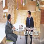 문화,다문화인,장영선,정책,시흥시,임병택,시즌2,사회