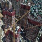 전문건설업체,폐지,규제,비대위,종합건설업