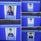 뉴스,미얀마,군부,시위,쿠데타,군정,시민,폭발물,발표,협박