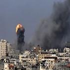 이스라엘,팔레스타인,충돌,우려,이날,양측,공격,촉구,대통령,가자지구