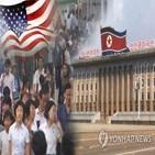 북한,미국,종교,자유,국무부,정부,보고서,작년,우려,대한