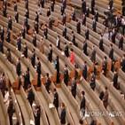 제한,작년,정부,한국,국무부,종교