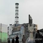 원전,사고,체르노빌,우크라이나,반응,핵분열