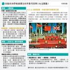 홍콩,중국,영국,주권