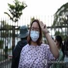 코로나19,태국,감염,교도소,확진