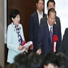 올림픽,고이케,취소,도쿄도,가능성