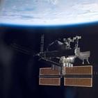우주쓰레기,지구,이상,7천,궤도,주변