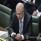 스마트폰,의원,질의시간,호주
