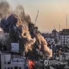 안보리,이스라엘,공동성명,미국,반대