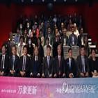 중국,한중,주재,한국문화원