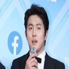 기안84,문재인,장면,집값,김두치,아파트