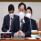 후보자,국민,장관,박준영,부적격,대통령,요구