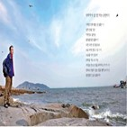 시인,동막해변,강화,강화도,삼랑성,갯벌,전문,책방,성곽길,미술