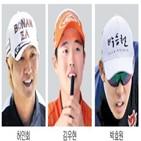 후원,허인회,모자,아버지,로고,김우현