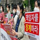 시장,서울시,한국여성정치네트워크,사건