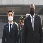 한·미,회의,국방장관회담