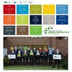 한국,스웨덴,기업,탄소중립,목표,녹색전환,녹색전환연합,정부,참여,서약