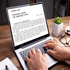 글쓰기,소통,구성원,대표,김종박,해외직판,회사,정보,업무
