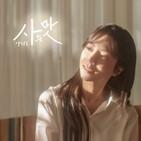 양지은,보이스,조영수,국민,미스트롯2,데뷔