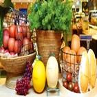 과일,마켓컬리,프리미엄,명품,판로,시스템