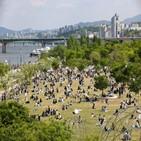 금주구역,서울시,한강공원