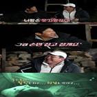 최용수,허수커플,허재,황도,안정환