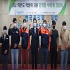 동부산캠퍼스,학장,황선구