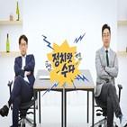 변호사,백성문,김태현
