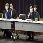 지역,긴급사태,일본,중점조치,억제,확산