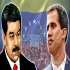 마두로,대통령,대화,베네수엘라