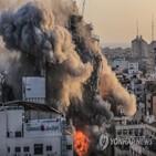 이스라엘,가자지구,지상군,이스라엘군,팔레스타인,하마스,미국,대변인,로켓포,통신