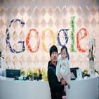 생각,사람,미국,학군,처음,아이,작가,주택,구글