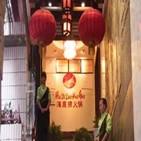 중국,매장,작년,정도,매출,KFC,프랜차이즈,가장,최근,하이디