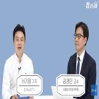 서기열,김경민,지금,교수,정책,공급,집값,정부,기자,부동산