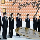 반도체,방패,미국,대만,한국,공장,삼성전자