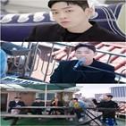 그레이,옥탑방,음악,홍대,컴백홈