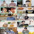김승수,류수영,스토,매력,남자,요리,계량